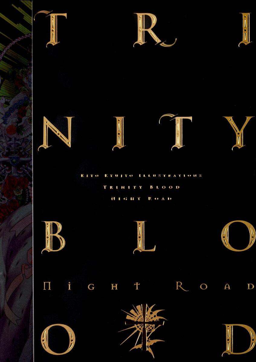 九条キヨ イラスト集 Trinity Blood Night Road画像
