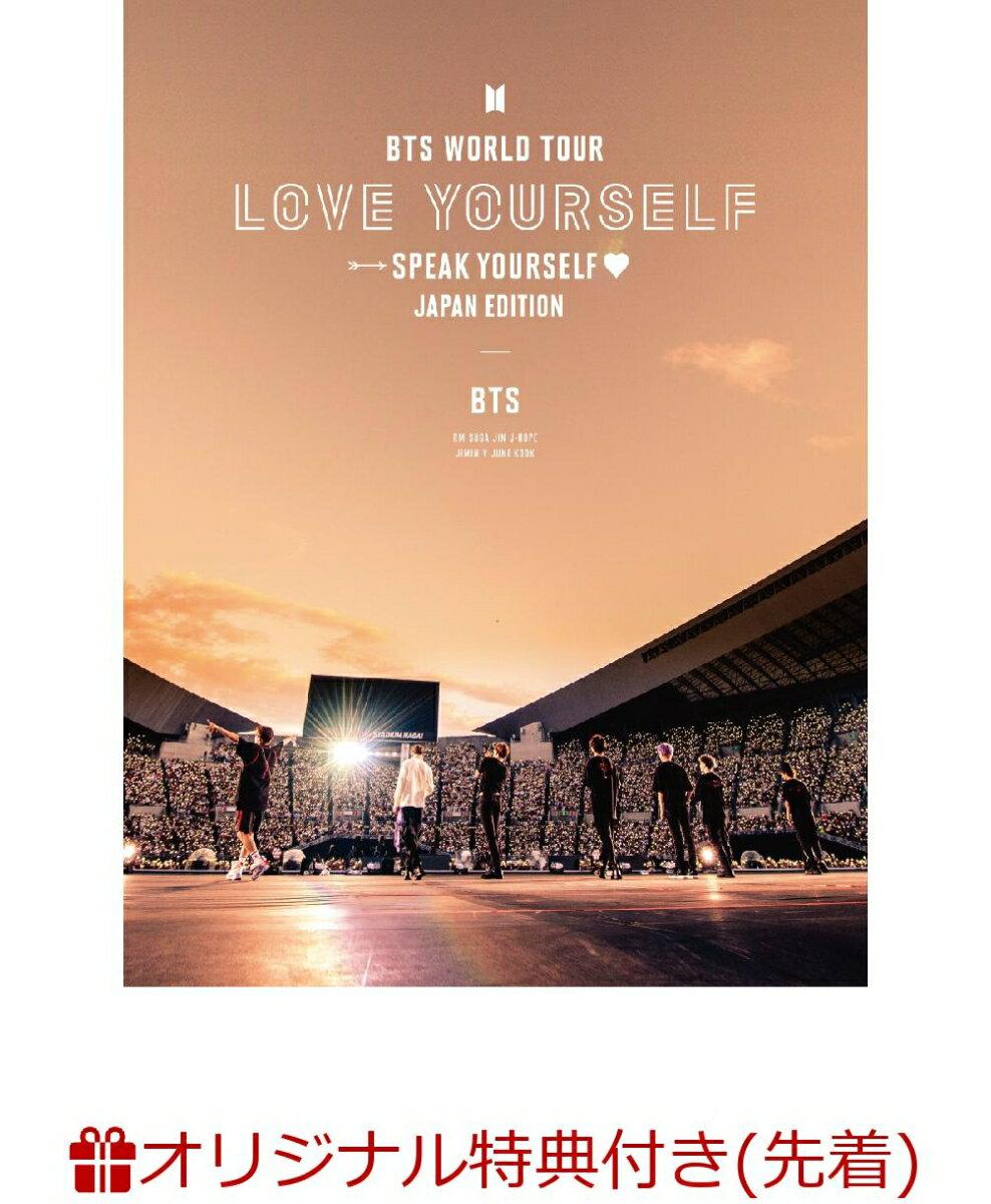 【楽天ブックス限定先着特典】BTS WORLD TOUR