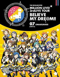 THE IDOLM@STER MILLION LIVE! 3rdLIVE TOUR BELIEVE MY DRE@M!! LIVE Blu-ray 07@MAKUHARI