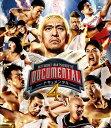 HITOSHI MATSUMOTO Presents ドキュメンタル シーズン4【Blu-ray】 [ 松本人志 ]
