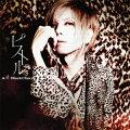 ピストル (CD+DVD)