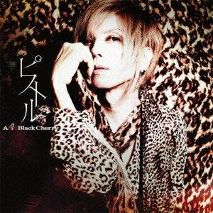 【送料無料】ピストル (CD+DVD) [ Acid Black Cherry ]