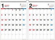2020年 書き込み式シンプル2ヵ月カレンダー[A3]