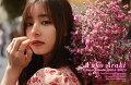 【楽天ブックス限定特典付き】【受注販売】新木優子オフィシャルカレンダー2020.4-2021.3 (デスクカレンダー)