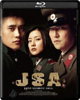 JSA 4Kデジタルリマスター版【Blu-ray】 [ ソン・ガンホ ]
