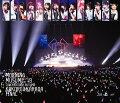 モーニング娘。'19 コンサートツアー秋 〜KOKORO&KARADA〜ファイナル【Blu-ray】