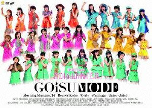 Hello!Project 2014 WINTER 〜GOiSU MODE〜画像