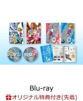 【楽天ブックス限定先着特典】デジモンアドベンチャー: Blu-ray BOX 2【Blu-ray】(思い出シーンL判ブロマイド2枚セット)