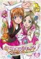 スイートプリキュア♪ Vol.2