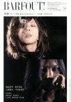 BARFOUT!(219) Culture Magazine From Shi 黒夢 18ページ特集/中丸雄一(KAT-TUN) 相武紗季 (Brown's books) [ ブラウンズブックス ]