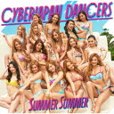 Summer Summer (初回限定盤 CD+DVD) [ CYBERJAPAN DANCERS