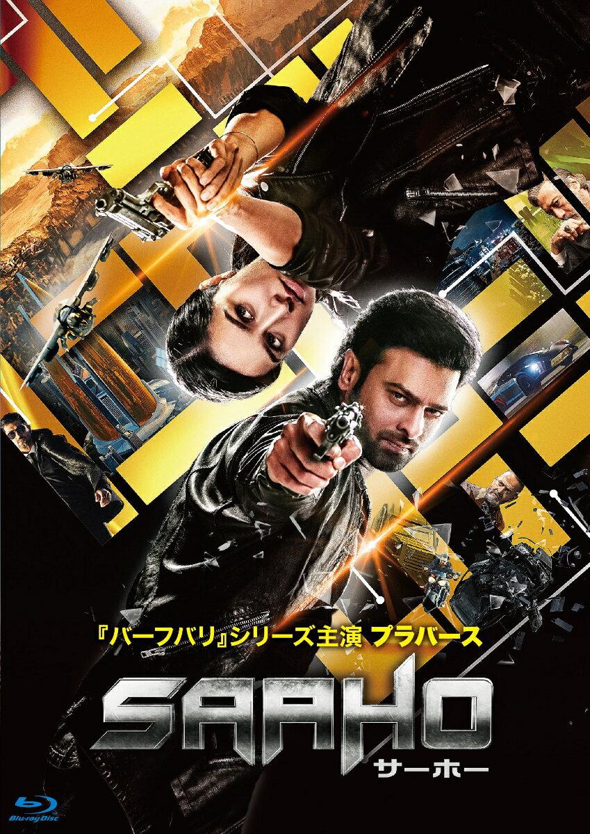 SAAHO/サーホー【Blu-ray】