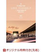 【楽天ブックス限定先着特典】BTS WORLD TOUR 'LOVE YOURSELF: SPEAK YOURSELF' - JAPAN EDITION(通常盤)(特典内容未定)
