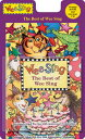 BEST OF WEE SING,THE(P)(W/CD) [ PAMELA CONN BEALL ]