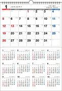 2020年 書き込み式シンプル月間&年間カレンダー[A3]