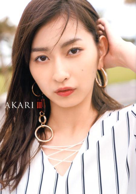AKARI(3)