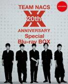 TEAM NACS 20th ANNIVERSARY Special Blu-ray BOX(初回生産限定)【Blu-ray】 [ TEAM NACS ]