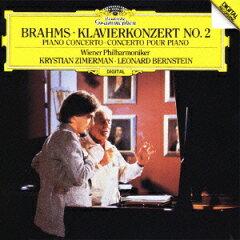 ショパン - ピアノ協奏曲 第1番 ホ短調 作品11(クリスティアン・ツィマーマン)