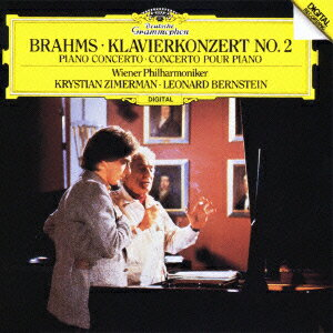 ベートーヴェン - ピアノソナタ 第8番 ハ短調 作品13 大ソナタ悲愴(クリスティアン・ツィマーマン)