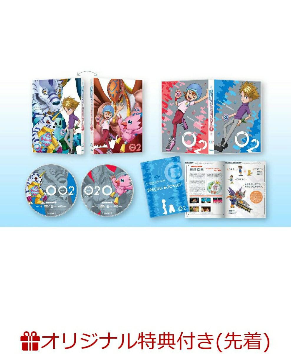 【楽天ブックス限定先着特典】デジモンアドベンチャー: DVD BOX 2(思い出シーンL判ブロマイド2枚セット)画像