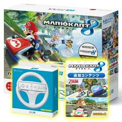 【楽天ブックスならいつでも送料無料】【スーパーSALE限定】Wii U かなりお得なマリオカート8セ...