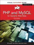 PHP and MySQL for Dynamic Web Sites: Visual Quickpro Guide PHP & MYSQL FOR DYNAMIC WEB SI (Visual QuickPro Guides) [ Larry Ullman ]