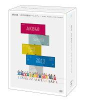 AKB48 2013 真夏のドームツアー〜まだまだ、やらなきゃいけないことがある〜[スペシャルBOX 10枚組DVD]