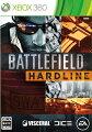 バトルフィールド ハードライン Xbox360版の画像
