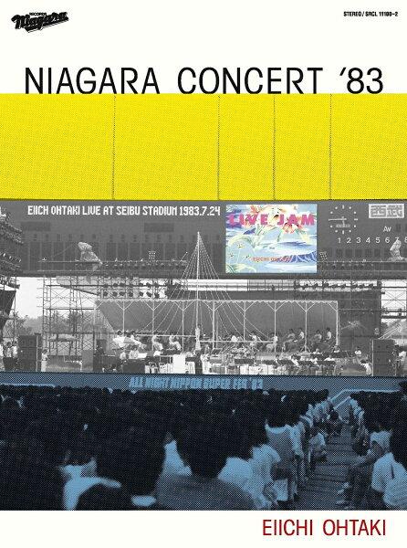 NIAGARACONCERT'83(初回 盤2CD+DVD) 大滝詠一
