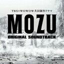 【楽天ブックスならいつでも送料無料】TBS×WOWOW共同制作ドラマ「MOZU」オリジナル・サウンド...