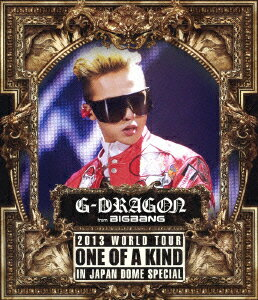 G-DRAGON 2013 WORLD TOUR 〜ONE OF A KIND〜 IN JAPAN DOME SPECIAL【Blu-ray】画像