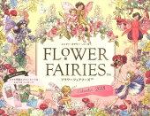 FLOWER FAIRIES Calendar(2018)