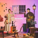 AMUSIC (初回限定盤B CD+DVD) [ sumika ]