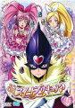 スイートプリキュア♪ Vol.4