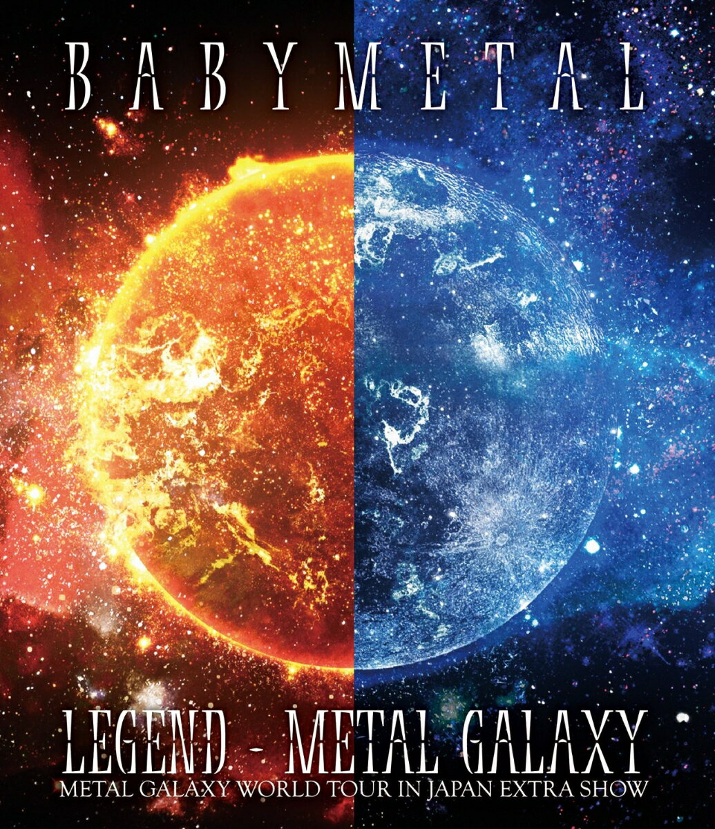 LEGEND - METAL GALAXY (METAL GALAXY WORLD TOUR IN JAPAN EXTRA SHOW)【Blu-ray】