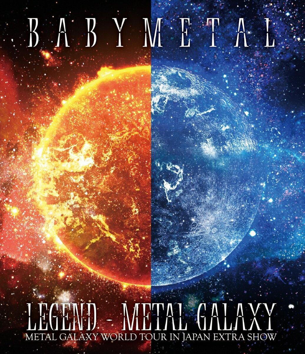 ミュージック, その他 LEGEND - METAL GALAXY (METAL GALAXY WORLD TOUR IN JAPAN EXTRA SHOW)Blu-ray BABYMETAL