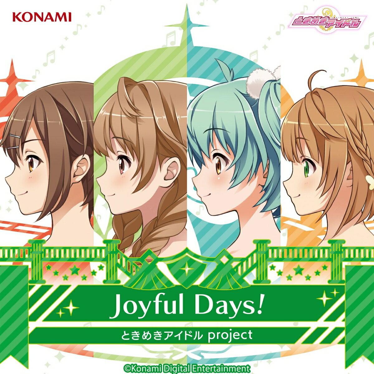 Joyful Days!画像