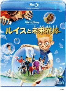 ルイスと未来泥棒【Blu-ray】 【Disneyzone】画像