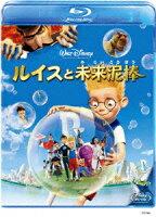 ルイスと未来泥棒【Blu-ray】 【Disneyzone】