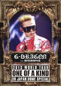 G-DRAGON 2013 WORLD TOUR 〜ONE OF A KIND〜 IN JAPAN DOME SPECIAL画像