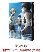 【楽天ブックス限定先着特典】TVアニメ「進撃の巨人」 Season3 7(初回限定版)【Blu-ray】(マグネットシート)