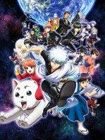 銀魂゜ 11【Blu-ray】