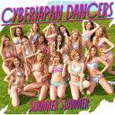 Summer Summer [ CYBERJAPAN DANCERS ]