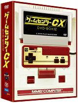 【楽天ブックスならいつでも送料無料】ゲームセンターCX DVD-BOX12 [ 有野晋哉 ]