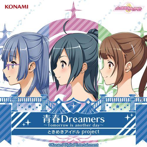 青春Dreamers 〜Tomorrow is another day〜画像