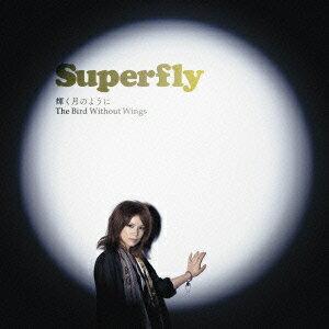 【送料無料】輝く月のように/The Bird Without Wings(初回限定盤 CD+DVD) [ Superfly ]