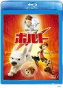 ボルト【Blu-ray】 【Disneyzone】 [ ジョン・トラヴォルタ ]