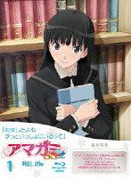 アマガミSS+ plus 1 絢辻詞【Blu-ray】