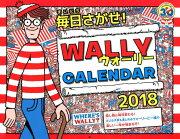 ウォーリー カレンダー マーティン フォード