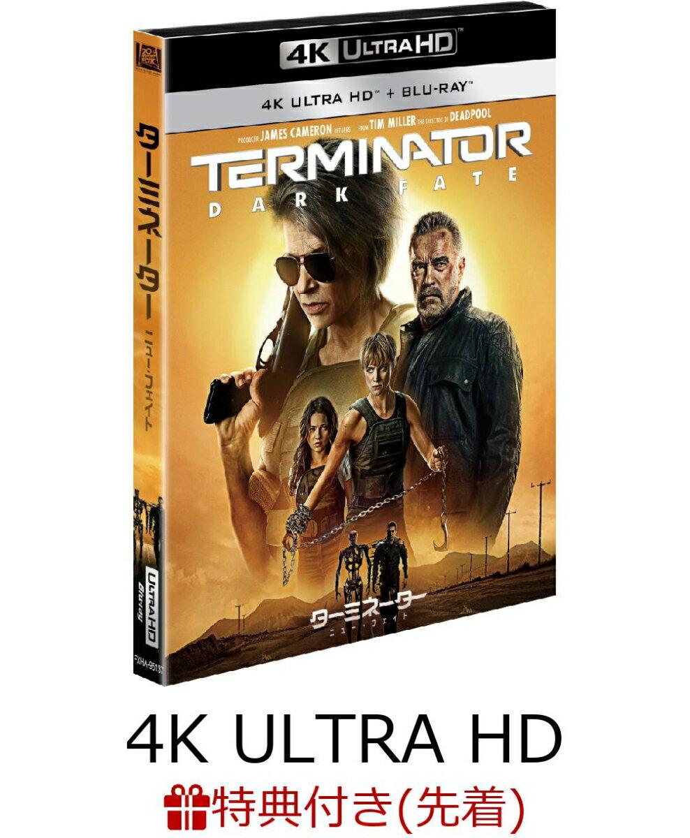 【先着特典】ターミネーター:ニュー・フェイト(特製ステッカー付き)【4K ULTRA HD】